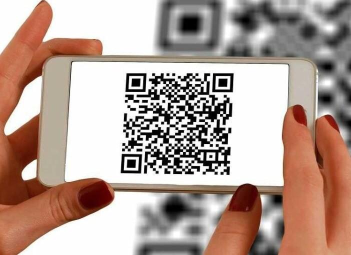Manfaat Barcode Dalam Bisnis